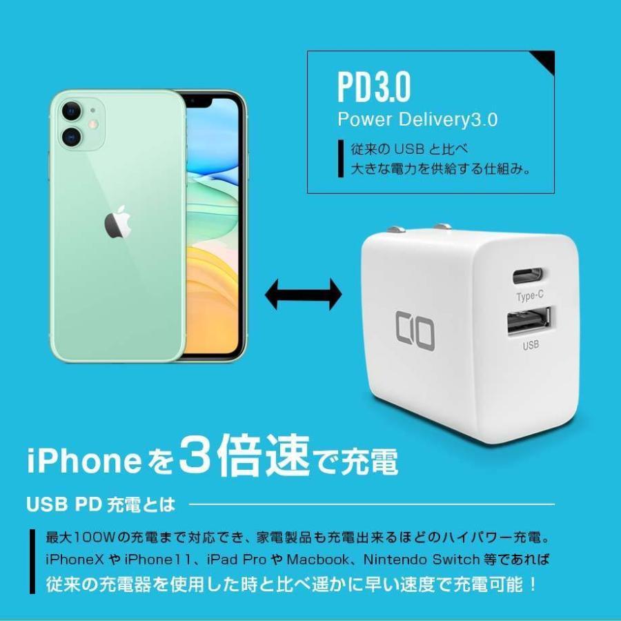 iPhone12対応 20W USB PD 充電器 Type-C QC3.0 急速充電 ACアダプター 合計出力15W 折りたたみ式プラグ Pro Max mini iPad Galaxy Android タイプC shops-of-the-town 03