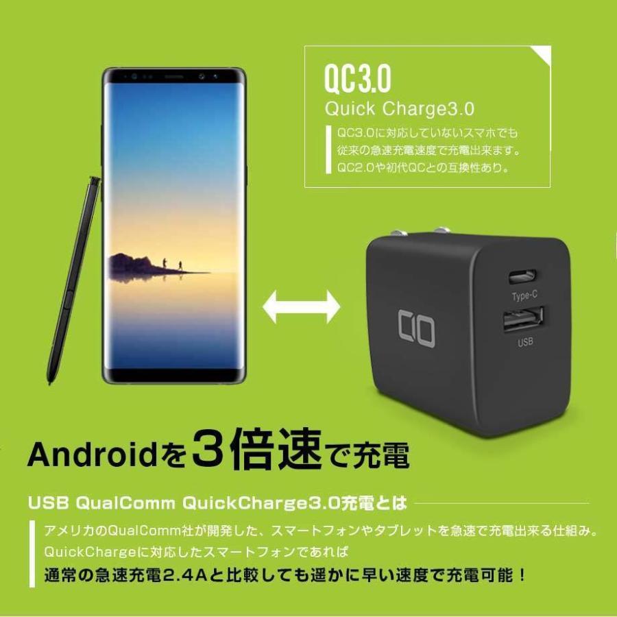 iPhone12対応 20W USB PD 充電器 Type-C QC3.0 急速充電 ACアダプター 合計出力15W 折りたたみ式プラグ Pro Max mini iPad Galaxy Android タイプC shops-of-the-town 04