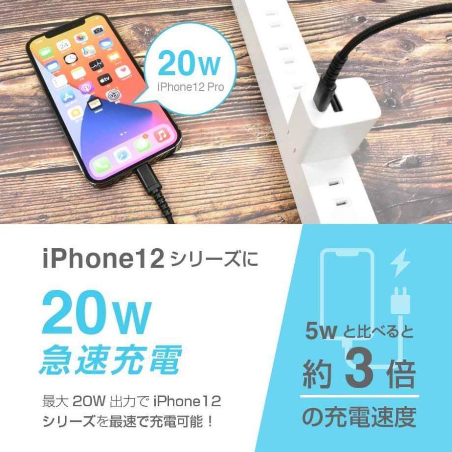 iPhone12対応 20W USB PD 充電器 Type-C QC3.0 急速充電 ACアダプター 合計出力15W 折りたたみ式プラグ Pro Max mini iPad Galaxy Android タイプC shops-of-the-town 05