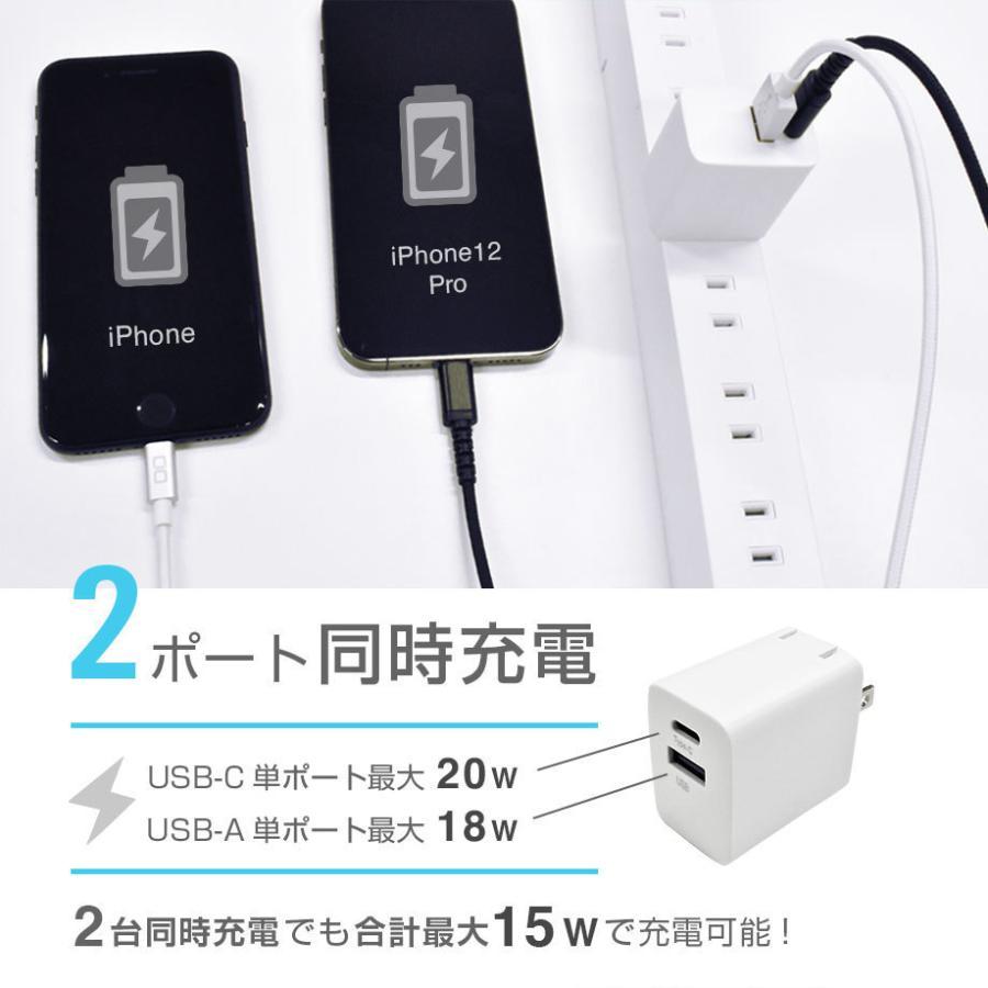 iPhone12対応 20W USB PD 充電器 Type-C QC3.0 急速充電 ACアダプター 合計出力15W 折りたたみ式プラグ Pro Max mini iPad Galaxy Android タイプC shops-of-the-town 07