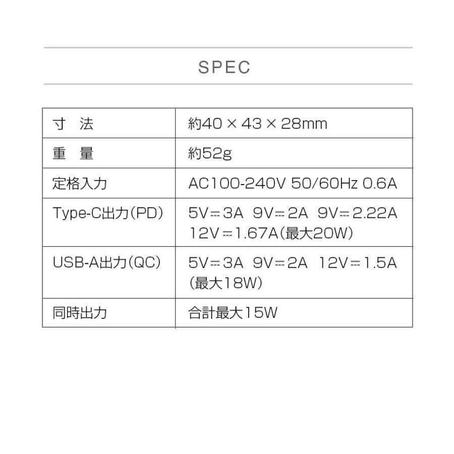 iPhone12対応 20W USB PD 充電器 Type-C QC3.0 急速充電 ACアダプター 合計出力15W 折りたたみ式プラグ Pro Max mini iPad Galaxy Android タイプC shops-of-the-town 09