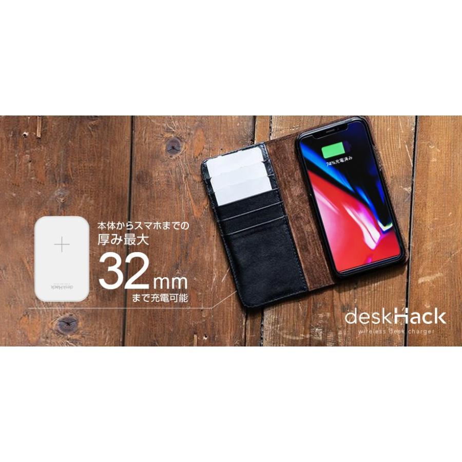 デスクハック deskHack 机 qi ワイヤレス 充電器 机 急速充電 スマート家電 IoT家電7.5W/10W iPhone8 X 11 Pro Max galaxy CIO shops-of-the-town 05