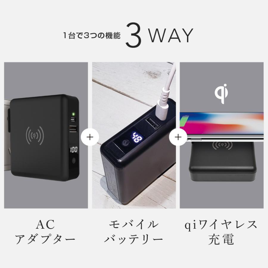 モバイルバッテリー Qi ワイヤレス CIO-SC2 急速充電 ACアダプター USB 大容量 10000mAh 充電器 iPhone Android Galaxy iPhone11 Pro Max iPhone12 shops-of-the-town 03