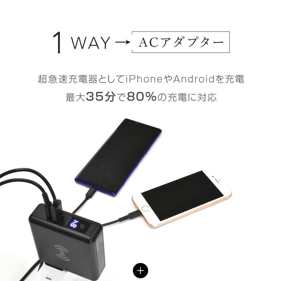 モバイルバッテリー Qi ワイヤレス CIO-SC2 急速充電 ACアダプター USB 大容量 10000mAh 充電器 iPhone Android Galaxy iPhone11 Pro Max iPhone12 shops-of-the-town 04