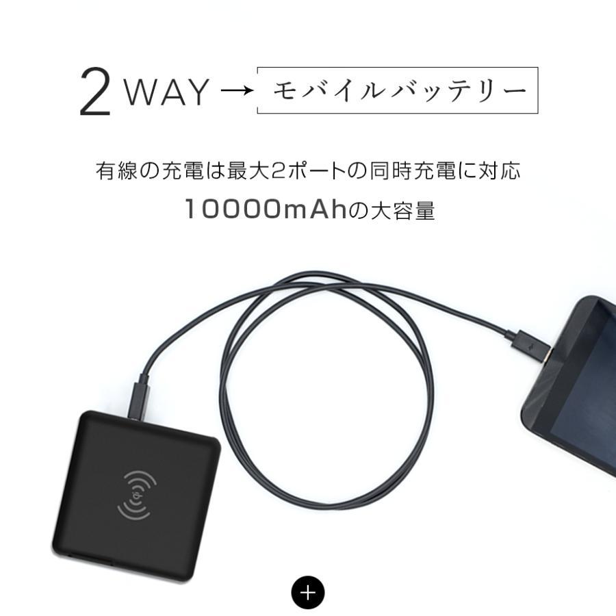 モバイルバッテリー Qi ワイヤレス CIO-SC2 急速充電 ACアダプター USB 大容量 10000mAh 充電器 iPhone Android Galaxy iPhone11 Pro Max iPhone12 shops-of-the-town 05