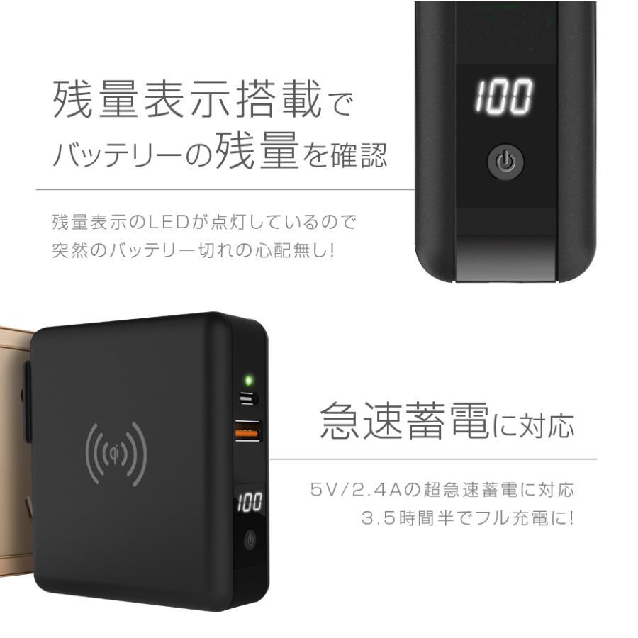 モバイルバッテリー Qi ワイヤレス CIO-SC2 急速充電 ACアダプター USB 大容量 10000mAh 充電器 iPhone Android Galaxy iPhone11 Pro Max iPhone12 shops-of-the-town 08