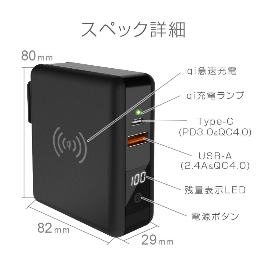 モバイルバッテリー Qi ワイヤレス CIO-SC2 急速充電 ACアダプター USB 大容量 10000mAh 充電器 iPhone Android Galaxy iPhone11 Pro Max iPhone12 shops-of-the-town 10