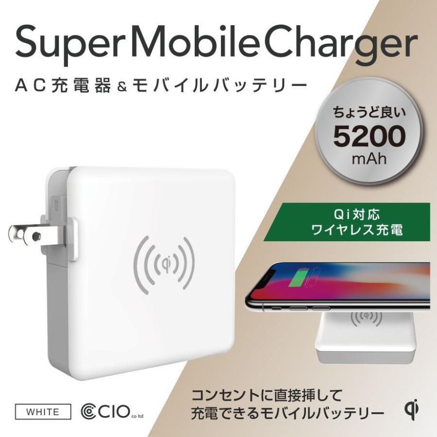 モバイルバッテリー コンセント付 AC内蔵 qi ワイヤレス充電 タイプC 3A 2.4A 急速充電 2ポート 5200mAh 軽量 iPhone USB ACアダプター 充電器 置くだけ shops-of-the-town