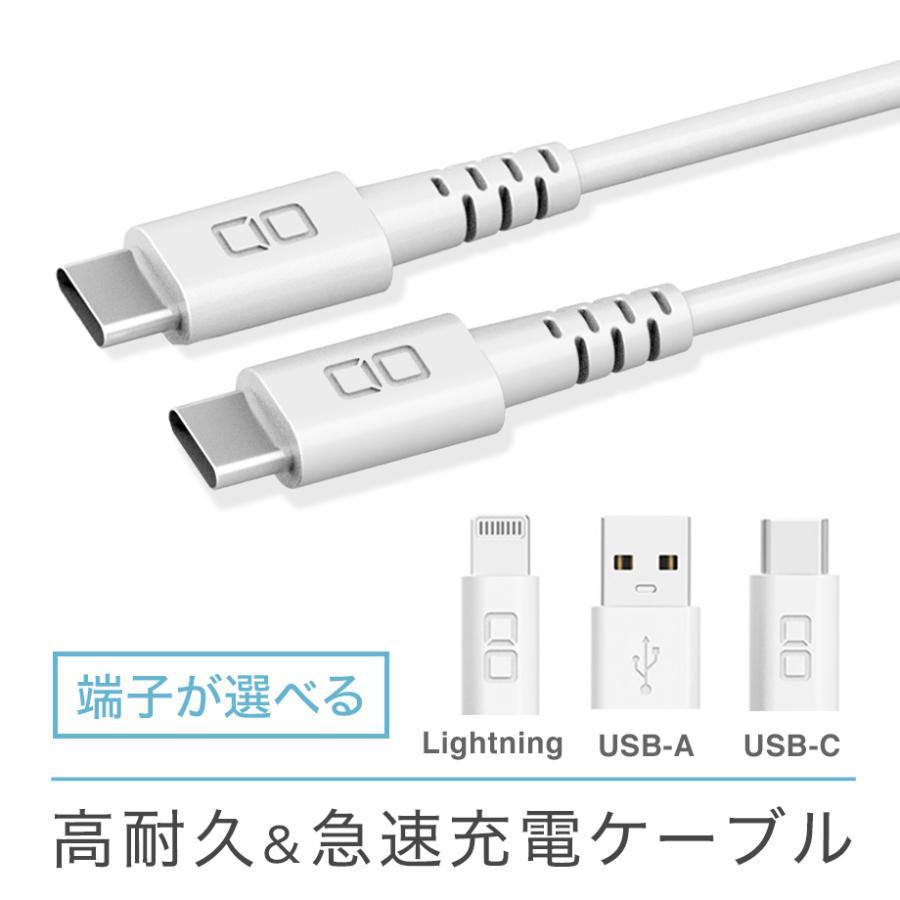 【端子が選べる】iPhone 充電ケーブル USB Type-Cケーブル Lightningケーブル 純正 アンドロイド 急速充電  0.5m 1m 2m apple MFi 認証品 断線 丈夫|shops-of-the-town
