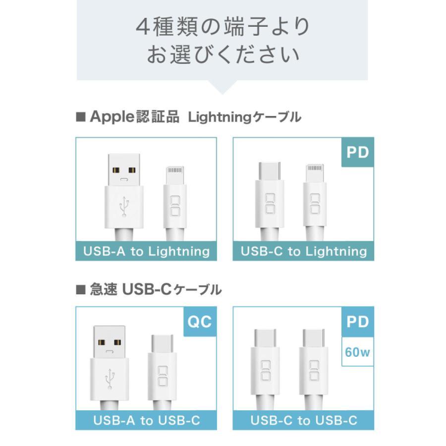 【端子が選べる】iPhone 充電ケーブル USB Type-Cケーブル Lightningケーブル 純正 アンドロイド 急速充電  0.5m 1m 2m apple MFi 認証品 断線 丈夫|shops-of-the-town|03