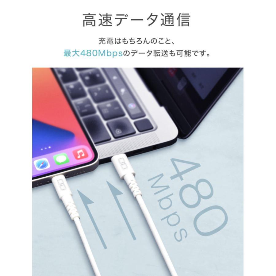 【端子が選べる】iPhone 充電ケーブル USB Type-Cケーブル Lightningケーブル 純正 アンドロイド 急速充電  0.5m 1m 2m apple MFi 認証品 断線 丈夫|shops-of-the-town|08