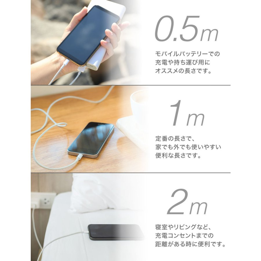 【端子が選べる】iPhone 充電ケーブル USB Type-Cケーブル Lightningケーブル 純正 アンドロイド 急速充電  0.5m 1m 2m apple MFi 認証品 断線 丈夫|shops-of-the-town|09
