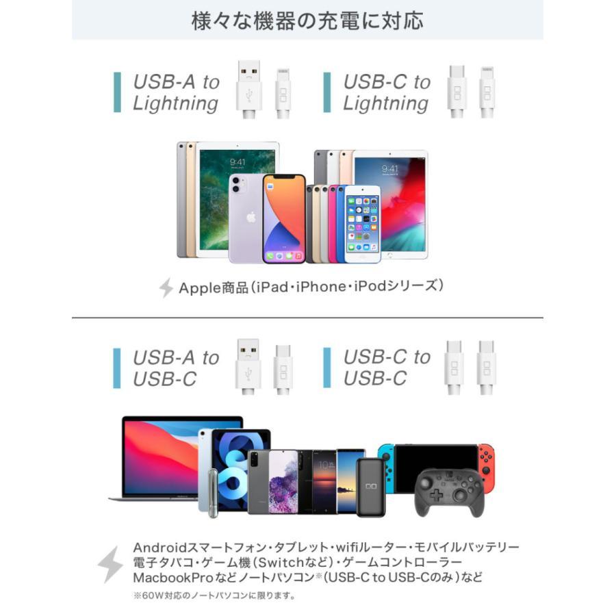 【端子が選べる】iPhone 充電ケーブル USB Type-Cケーブル Lightningケーブル 純正 アンドロイド 急速充電  0.5m 1m 2m apple MFi 認証品 断線 丈夫|shops-of-the-town|10