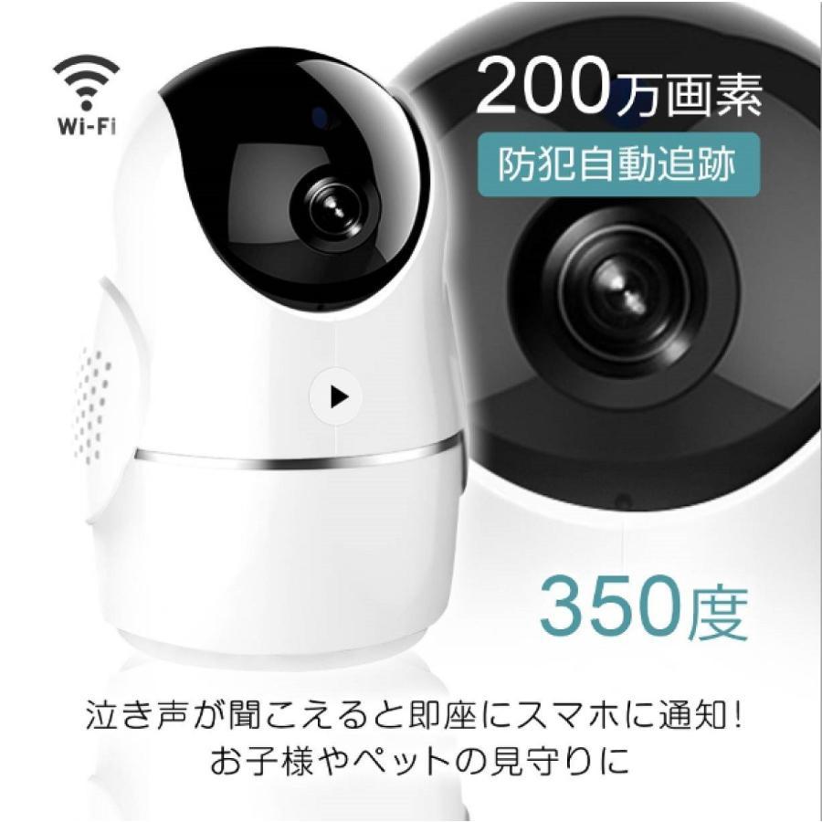 テレワーク カメラ 監視