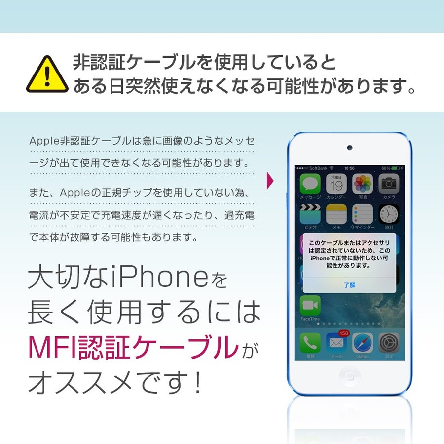 iPhone 充電器 ケーブル 純正品質 ライトニングケーブル MFI Apple認証 2m 50cm バッテリー Lightning ケーブル 急速充電 iphone|shops-of-the-town|02