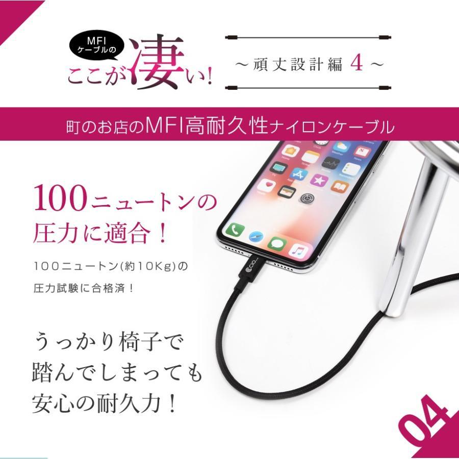iPhone 充電器 ケーブル 純正品質 ライトニングケーブル MFI Apple認証 2m 50cm バッテリー Lightning ケーブル 急速充電 iphone|shops-of-the-town|11
