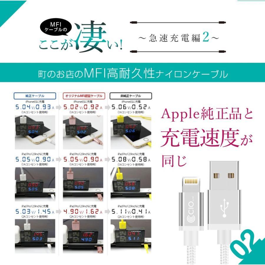 iPhone 充電器 ケーブル 純正品質 ライトニングケーブル MFI Apple認証 2m 50cm バッテリー Lightning ケーブル 急速充電 iphone|shops-of-the-town|13