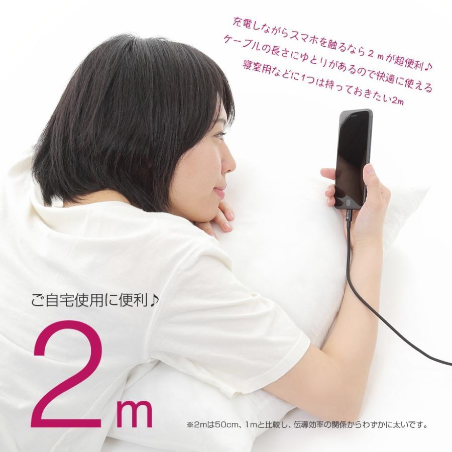 iPhone 充電器 ケーブル 純正品質 ライトニングケーブル MFI Apple認証 2m 50cm バッテリー Lightning ケーブル 急速充電 iphone|shops-of-the-town|07