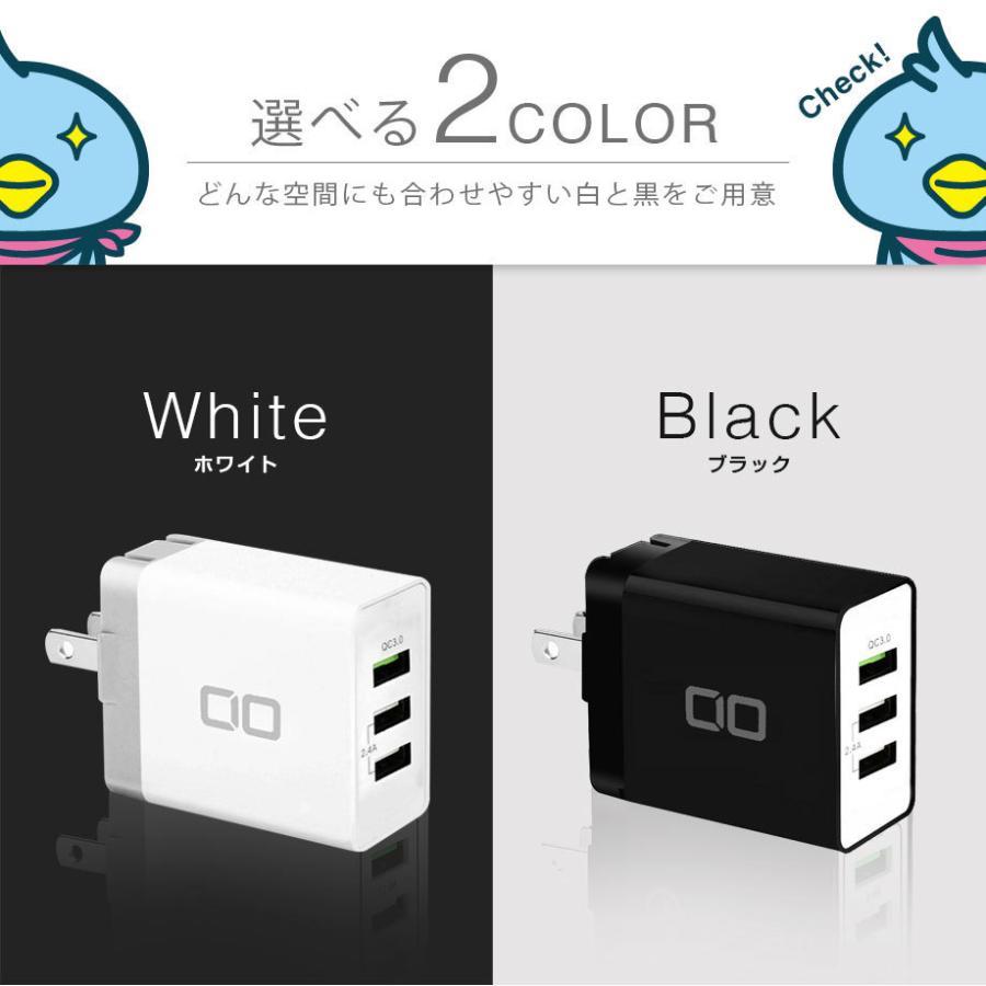 充電器 USB コンセント 急速充電器  ACアダプター アンドロイド QuickCharge 3.0 充電器 3ポート QC3.0 Android スマホ 2.4A iPhone Galaxy Xperia shops-of-the-town 05