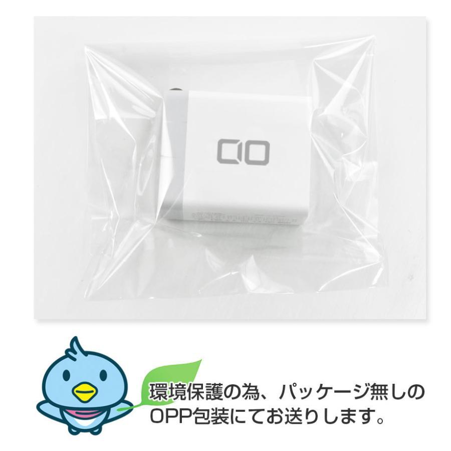 充電器 USB コンセント 急速充電器  ACアダプター アンドロイド QuickCharge 3.0 充電器 3ポート QC3.0 Android スマホ 2.4A iPhone Galaxy Xperia shops-of-the-town 06