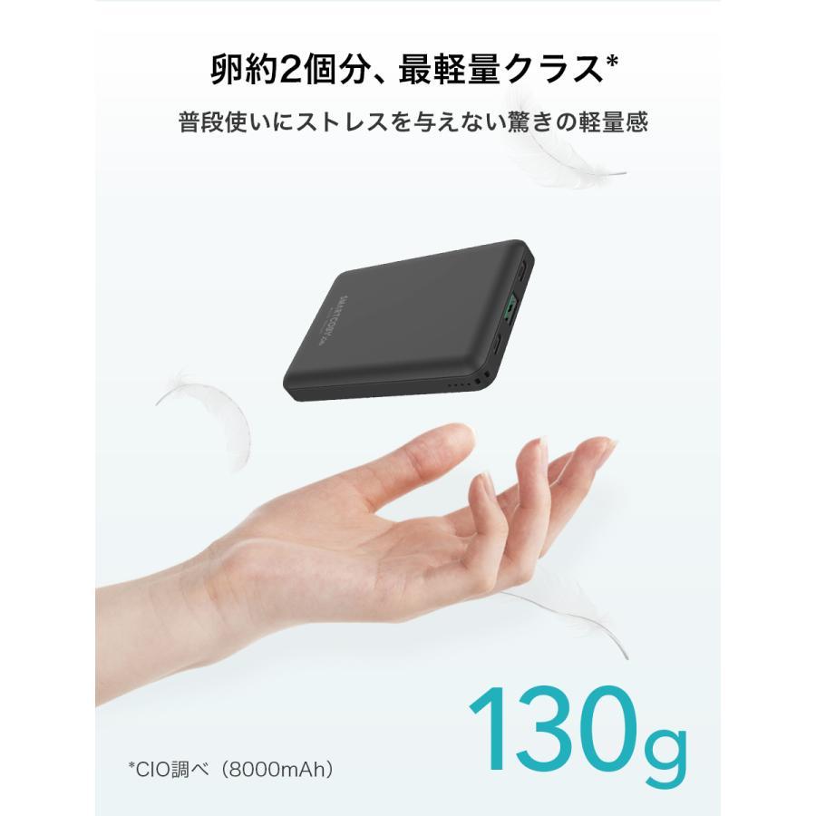 モバイルバッテリー iPhone 大容量 8000mAh かわいい 最軽量 小型 SMARTCOBY タイプA Lightning入力  iPhone12 USB-A Type-C|shops-of-the-town|02