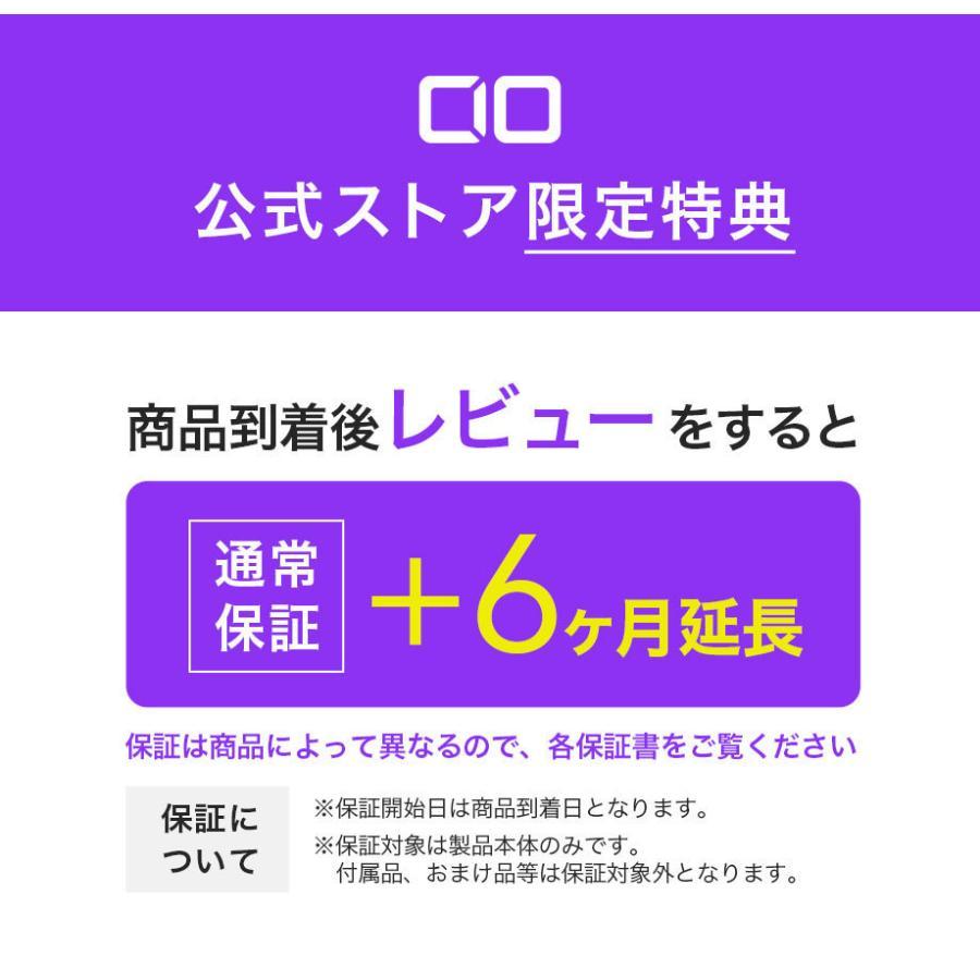 モバイルバッテリー iPhone 大容量 8000mAh かわいい 最軽量 小型 SMARTCOBY タイプA Lightning入力  iPhone12 USB-A Type-C|shops-of-the-town|11