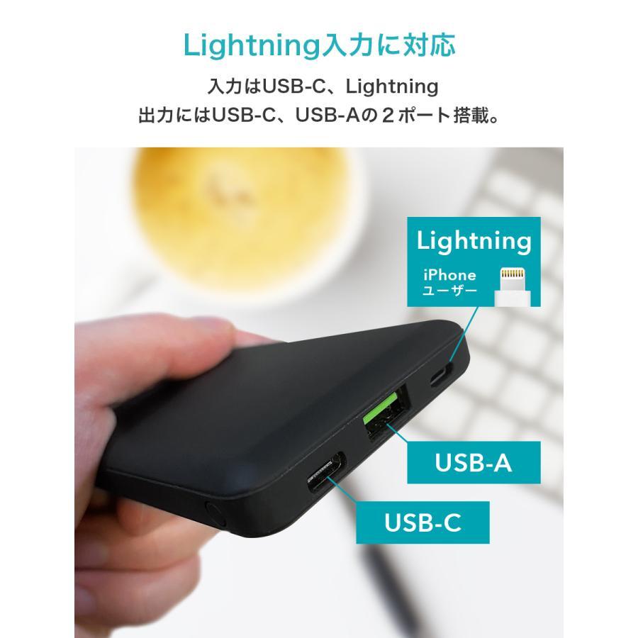 モバイルバッテリー iPhone 大容量 8000mAh かわいい 最軽量 小型 SMARTCOBY タイプA Lightning入力  iPhone12 USB-A Type-C|shops-of-the-town|05