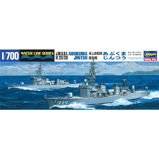 ハセガワ 1/700 ウォーターライン 海上自衛隊 護衛艦 あぶくま/じんつう[13]【4967834490130】|shoptakumi