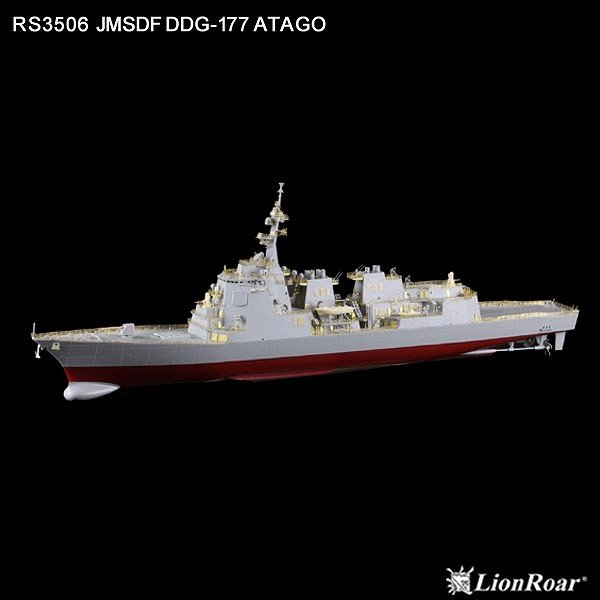 ライオンロア▽1/350 海上自衛隊 イージス護衛艦 DDG-177 あたご用 (ピットロード用) [RS3506]【4986470042442】