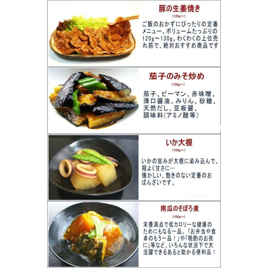 イカ 生姜 焼き