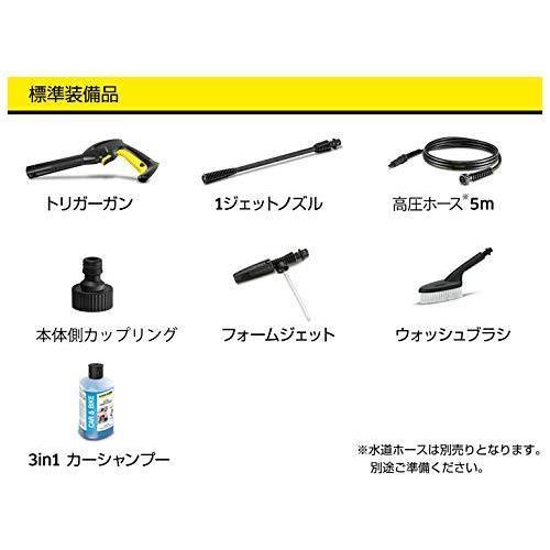 ケルヒャー(KARCHER) 高圧洗浄機 K2 クラシック カーキット 1.600-976.0|shopwin-win|10