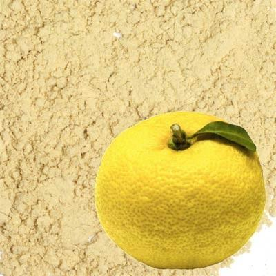 ゆずパウダー 70g 国産徳島県産 ゆず粉末ゆず茶:粉末ユズ茶:粉末柚子茶:ユズパウダー:ユズティー:乾燥ゆず末 柚子乾燥粉末|shopyuwn|02