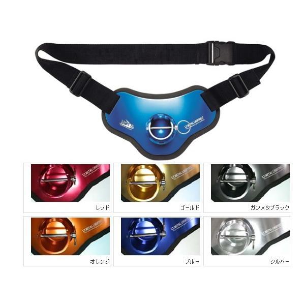 ホッツ ライトメタルライトベルト タイプ2 ブルー