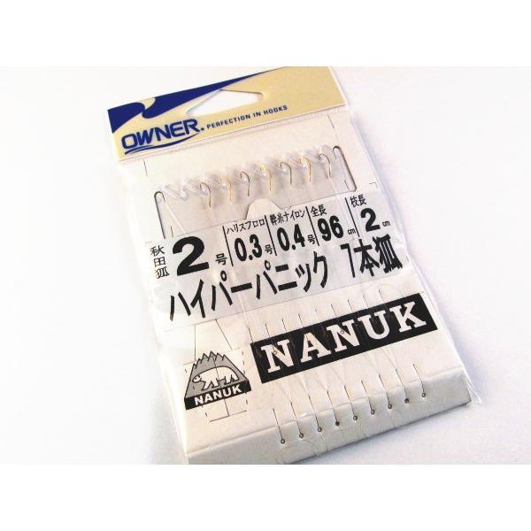 ナヌーク 仕掛別注 ハイパーパニック7本 秋田狐2号 オーナー製