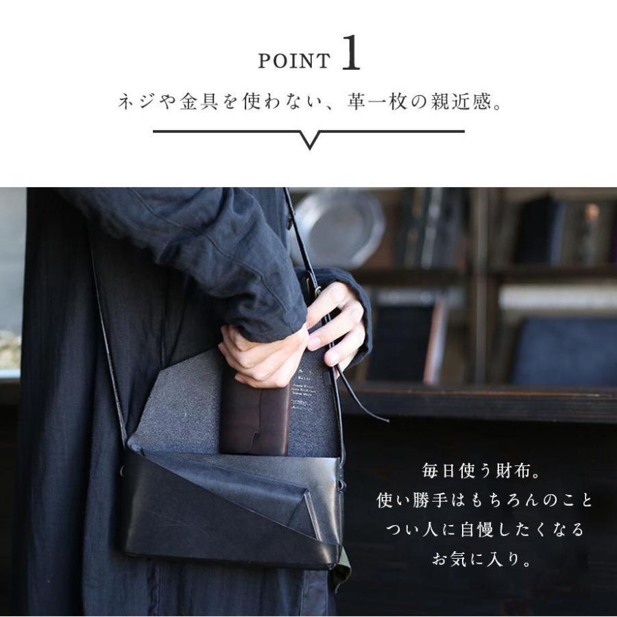 財布 二つ折り 三つ折り メンズ レディース 牛革 所作 cp2.5|shosa-nonoyes|08