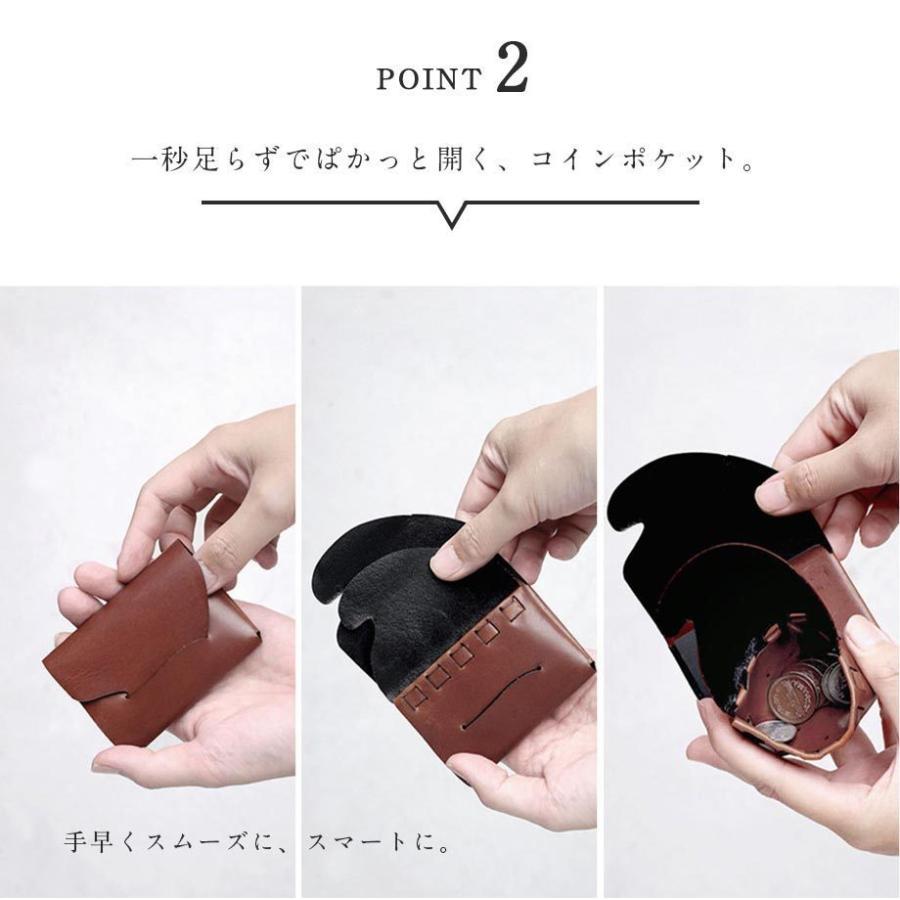 財布 二つ折り 三つ折り メンズ レディース 牛革 所作 cp2.5|shosa-nonoyes|09