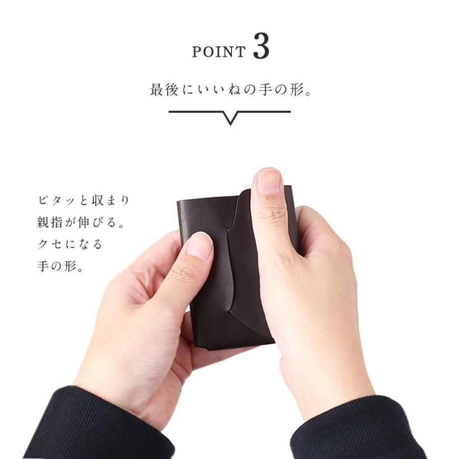 財布 二つ折り 三つ折り メンズ レディース 牛革 所作 cp2.5|shosa-nonoyes|10