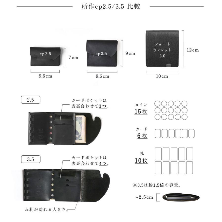 財布 二つ折り 三つ折り メンズ レディース 牛革 所作 cp2.5|shosa-nonoyes|11