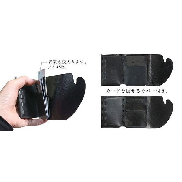 財布 二つ折り 三つ折り メンズ レディース 牛革 所作 cp2.5|shosa-nonoyes|12