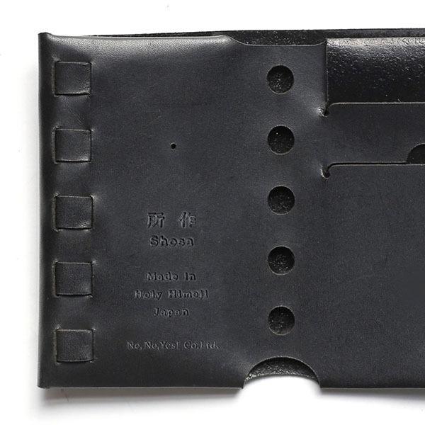 財布 二つ折り 三つ折り メンズ レディース 牛革 所作 cp2.5|shosa-nonoyes|07