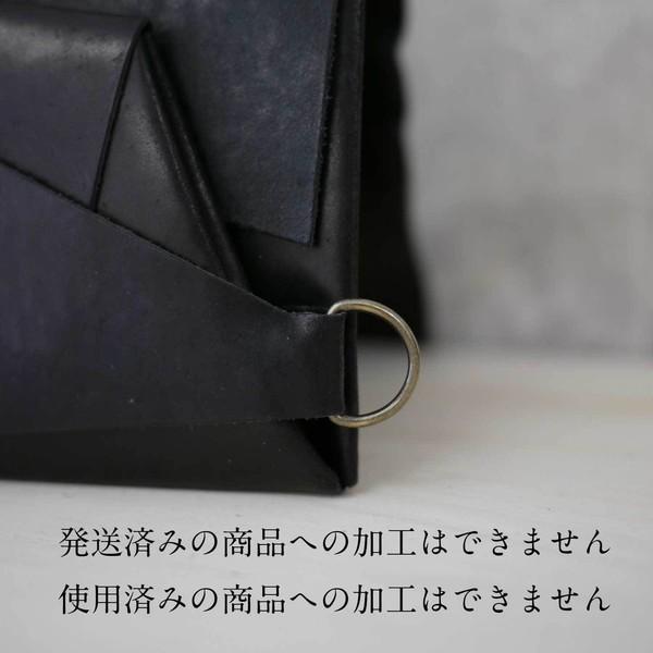 ■オプション / Dカン shosa-nonoyes 05