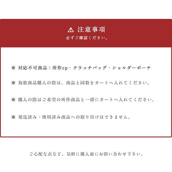 ■オプション / Dカン shosa-nonoyes 07