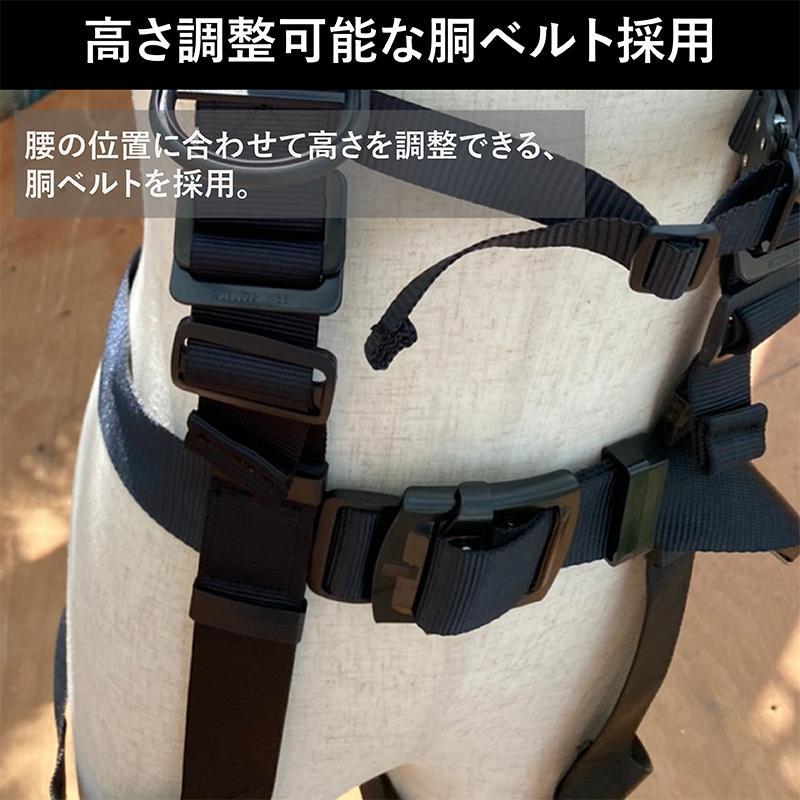 正真 しょうしん フルハーネス フリーサイズ 新規格 安全帯 単品 墜落制止用器具 カラー3色|shoshin-shop|06