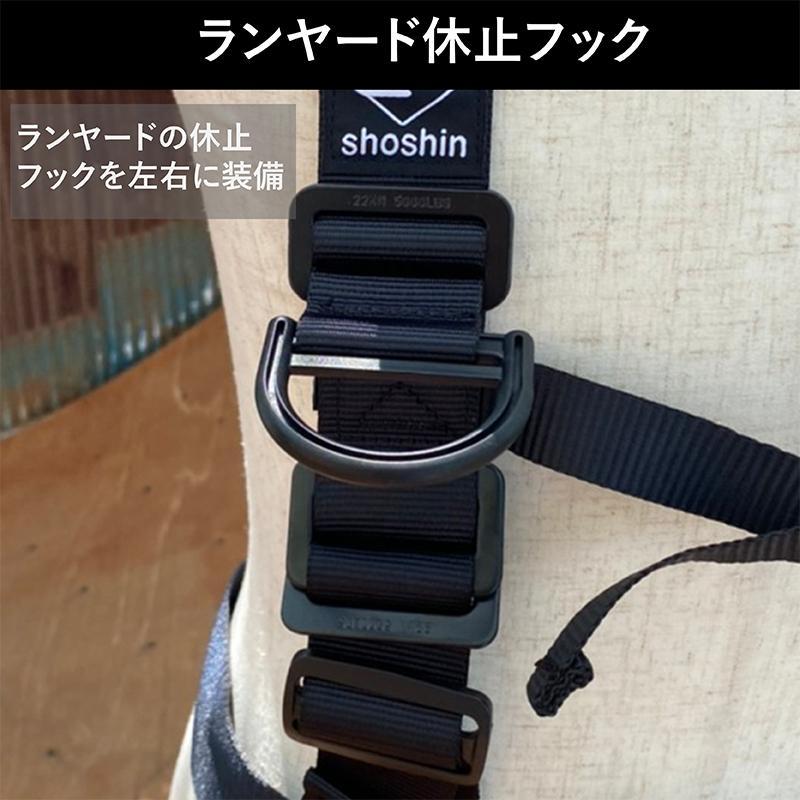 正真 しょうしん フルハーネス フリーサイズ 新規格 安全帯 単品 墜落制止用器具 カラー3色|shoshin-shop|07