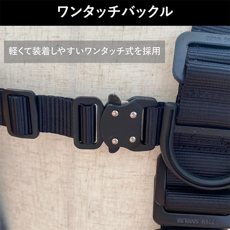 正真 しょうしん フルハーネス フリーサイズ 新規格 安全帯 単品 墜落制止用器具 カラー3色|shoshin-shop|08