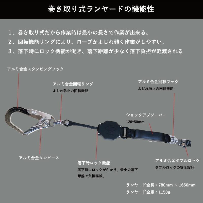 正真 しょうしん フルハーネス フリーサイズ 新規格 安全帯 巻き取り式ランヤード 2本セット 墜落制止用器具 shoshin-shop 02