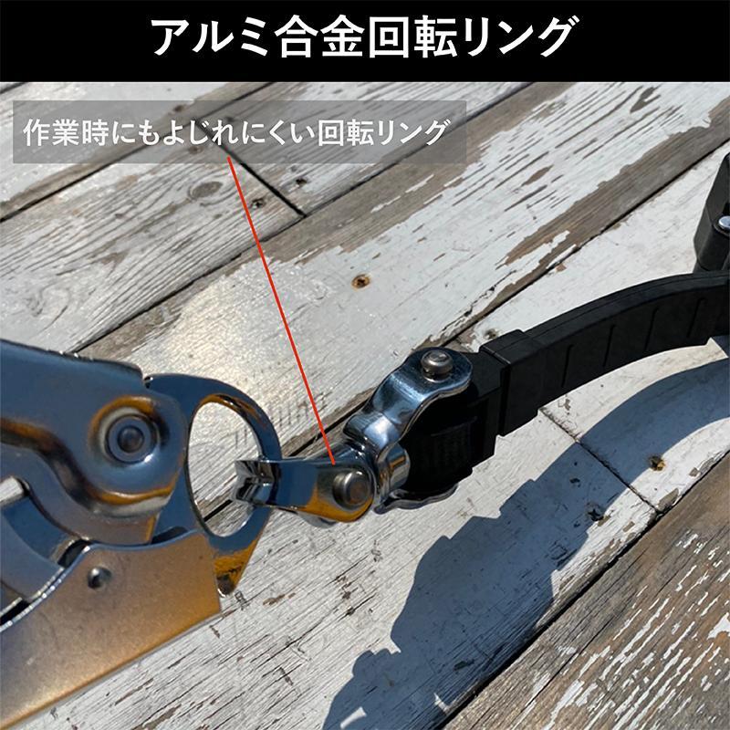 正真 しょうしん フルハーネス フリーサイズ 新規格 安全帯 巻き取り式ランヤード 2本セット 墜落制止用器具 shoshin-shop 12