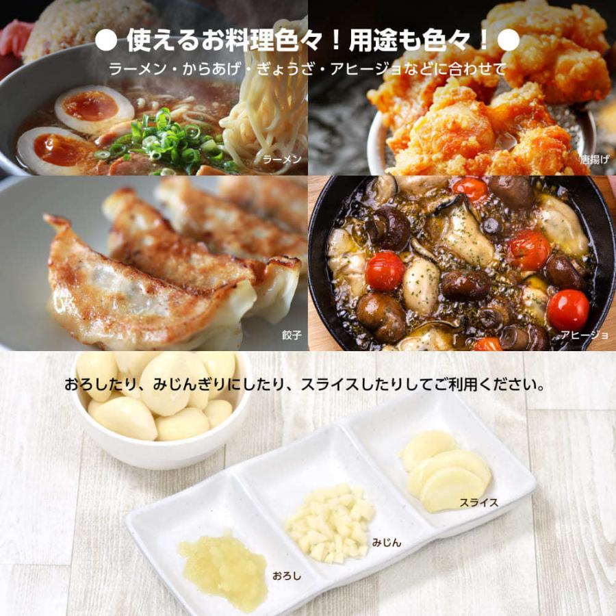 冷蔵 中国産 ムキにんにく1kg×10パック shougakoubou 04