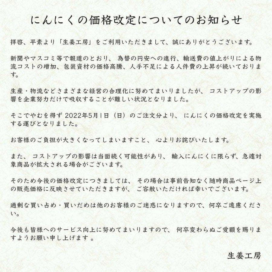 特栽にんにく 1kg×10ネット 中国産|shougakoubou|07