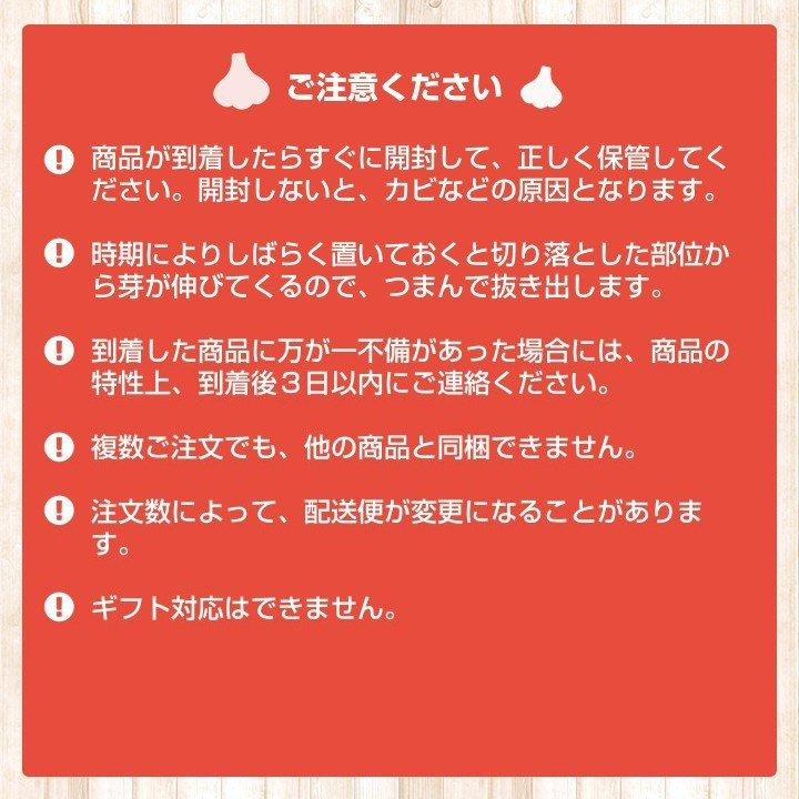 【完売御礼】嘉定種ホワイト バラシにんにく 1kg×10ネット 中国産 shougakoubou 10